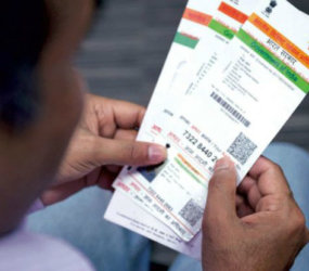 Aadhar benefits and how to download it using name and date of birth
